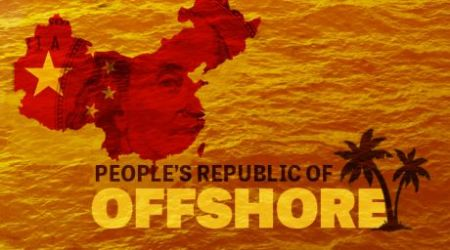Republic Of Off-Shore, Invisibly Dictating To All