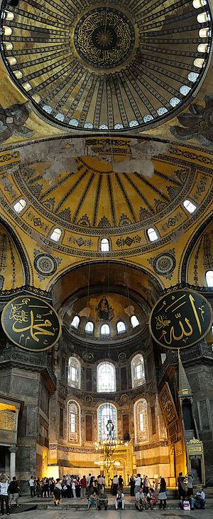 Good Empires Rest On Holy Wisdom; Ἁγία Σοφία, Constantinopolis
