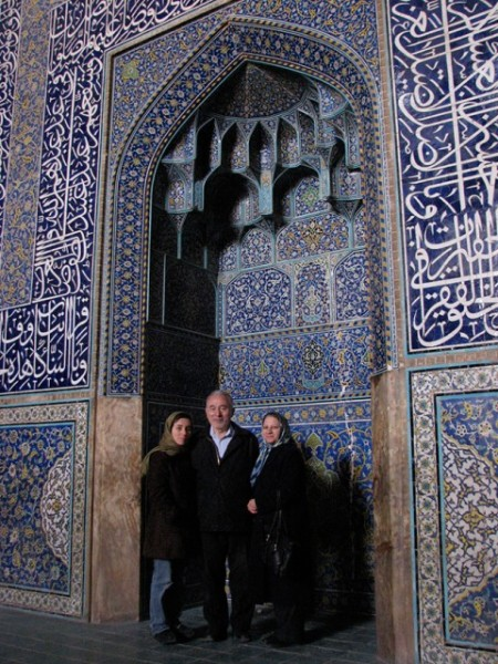 Mathematician Mirzakhani In Isfahan