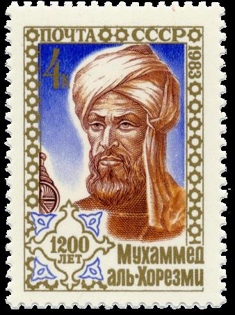 Al-Khwarizmi In Bagdad's House Of Wisdom, Yet Not An Arab