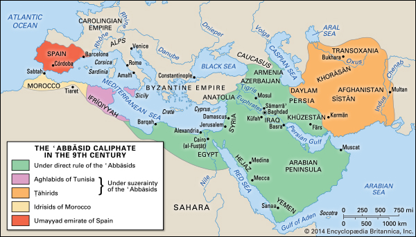 Caliphate Salad, 9th Century. Different Before, Different After. At War, Always.