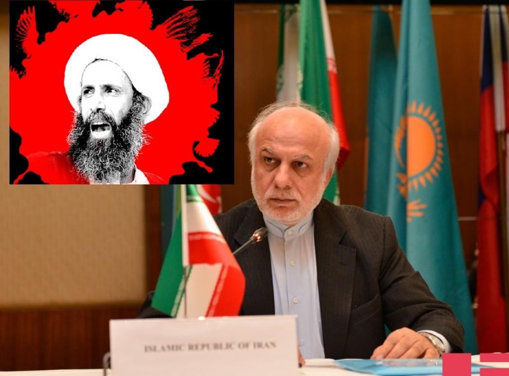 Shia Cleric Decapitated, Iran Unamused. Diplomatic Relations Broken