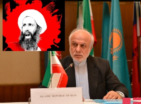 Shia Cleric Decapitated, Iran Unamused. Diplomatic Relations Broken